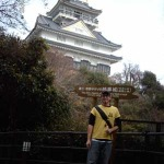 Rebel R in Japan
